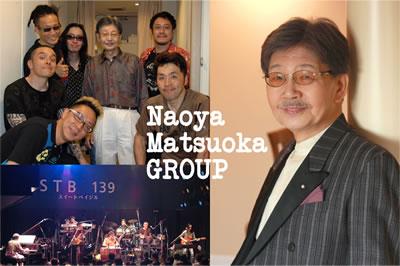 20100119naoyamatsuokagroup